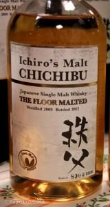 chichibu_owf14-1