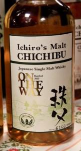 chichibu_owf14-2