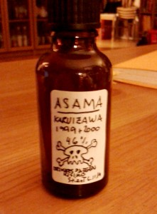 asama_karuizawa