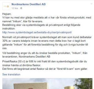 nordmarken1